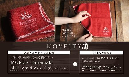 15Anniversary_Banner_Novelty.jpg