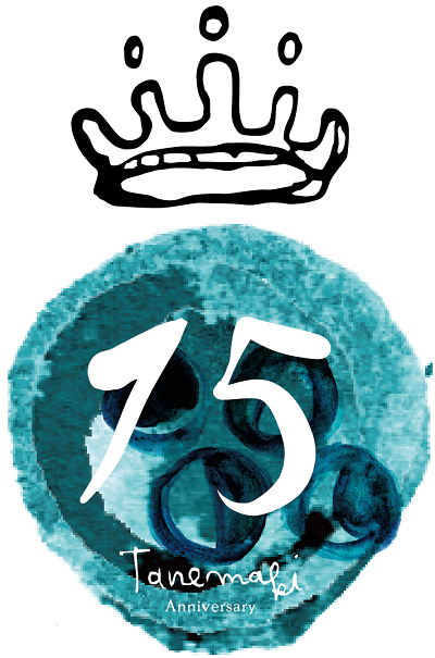 15thanniversary_logo.png