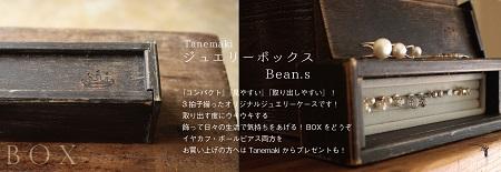 16th_Banner_2_03.jpg