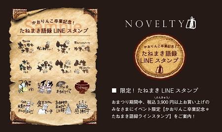 16th_Banner_2_04.jpg