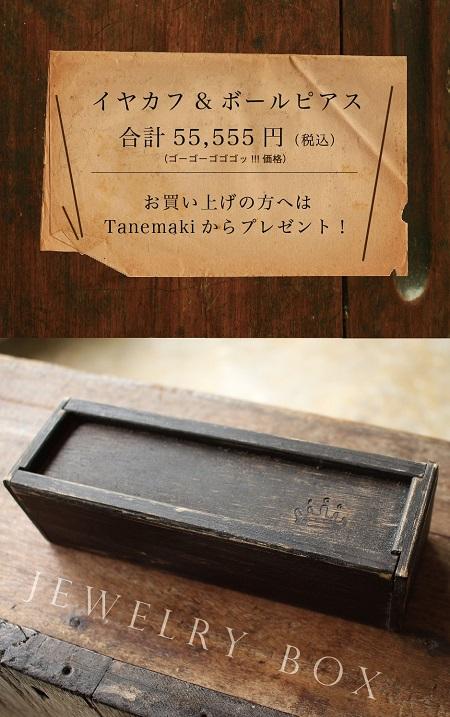 16th_item_02.jpg11111.jpg