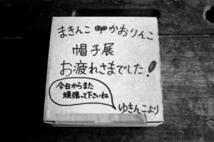 2002222.JPG