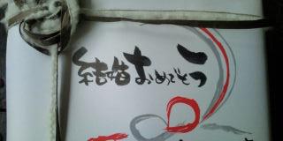 20091219101353.jpg