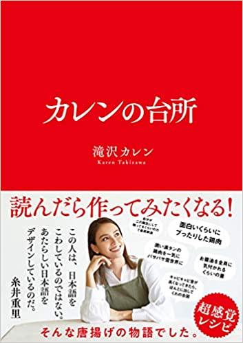 20100415001.jpg