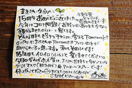 20100719111 (6).JPG