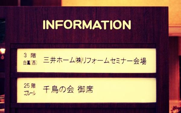2012102805.JPG