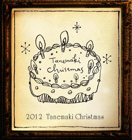 2012Christmas_logo2-1.jpg