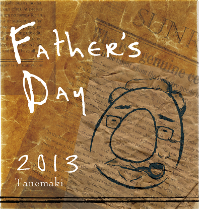 2013FathersDay_Card_1.png