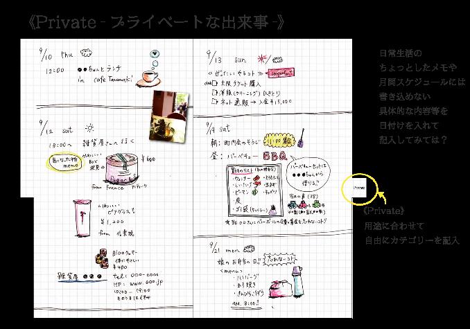 2013_schedule_net1.png