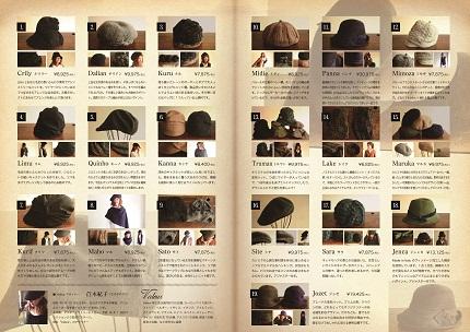 2013boushi_ten2.jpg