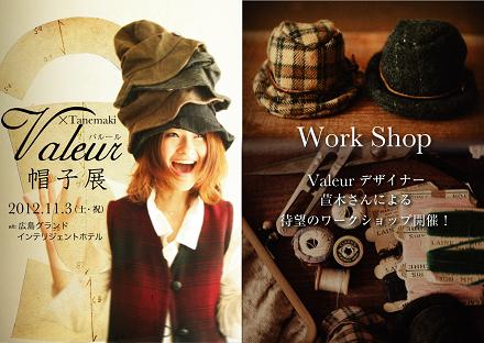 2013boushi_ten_net1.png
