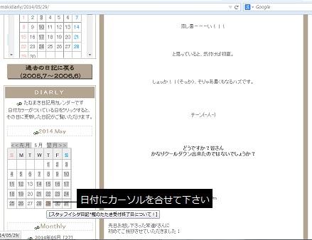 2014.6.6 - .jpg