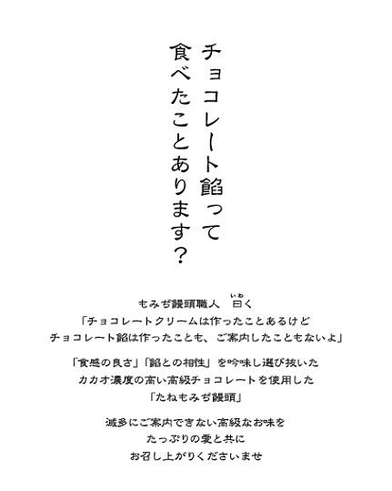 20140214335767.jpg