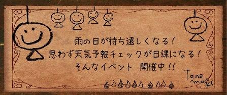 2014052311.jpg