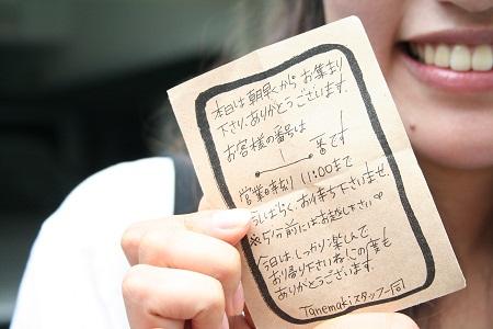 201407051111.JPG