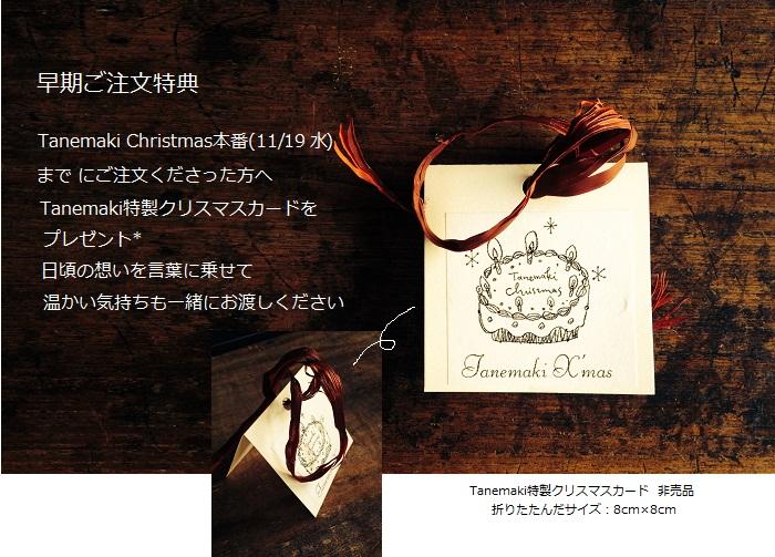 2014111505-2.jpg