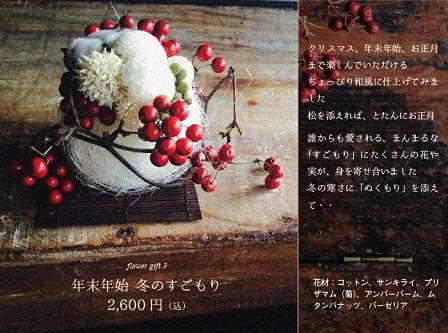 2014111520.jpg