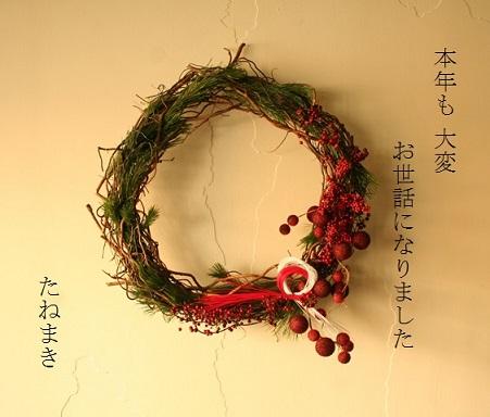 201412.30 -.jpg