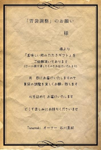 20145.16-1.jpg