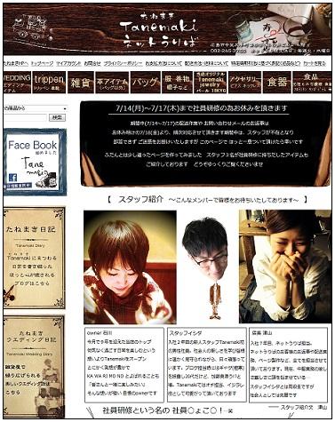 20147.13-12.jpg