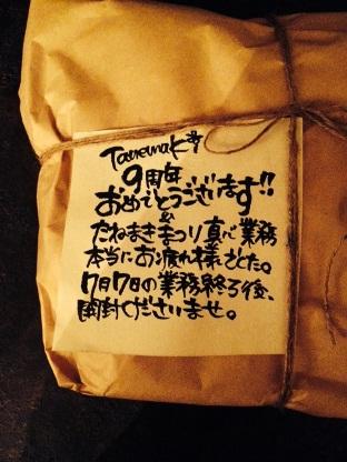 20147.7-2.JPG