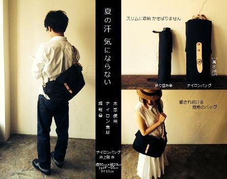 20147nikkiyo.jpg