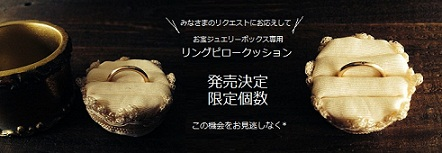 20148.11p12.jpg