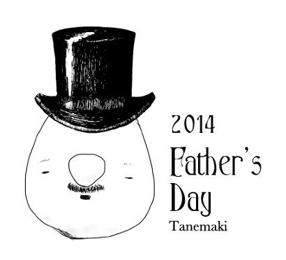 2014fathersday1.jpg