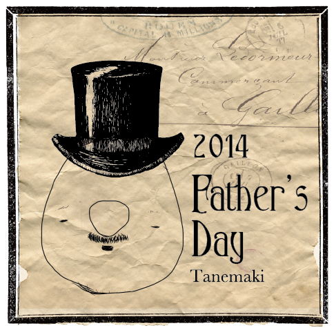 2014fathersday4.png