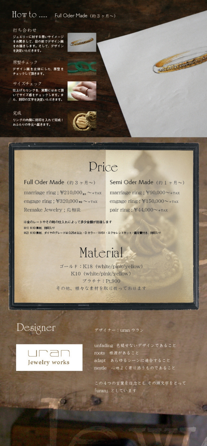 2014order_jewelry-4.jpg