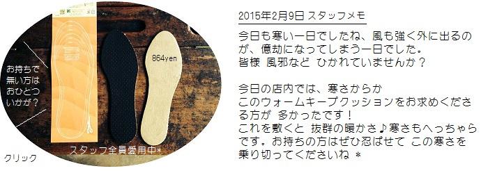 20150209-654-1.jpg