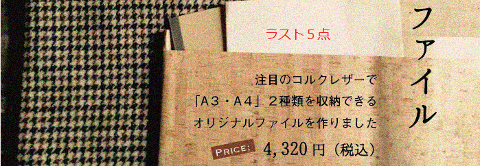 20150211-3.png
