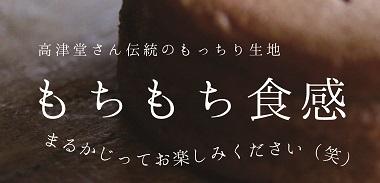 2015050388.jpg