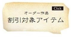 20150625wto.jpg