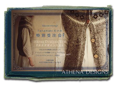 2015GW_ATHENA.png