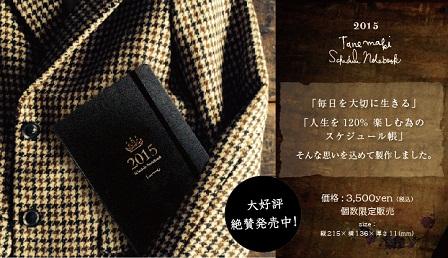 2015Schdule_banner1-2.jpg