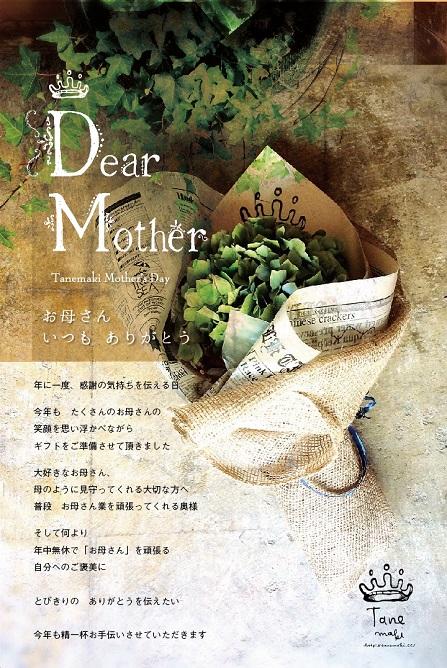 2015_mothersday1-1.jpg