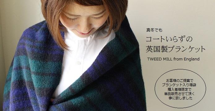 20160121_10.jpg