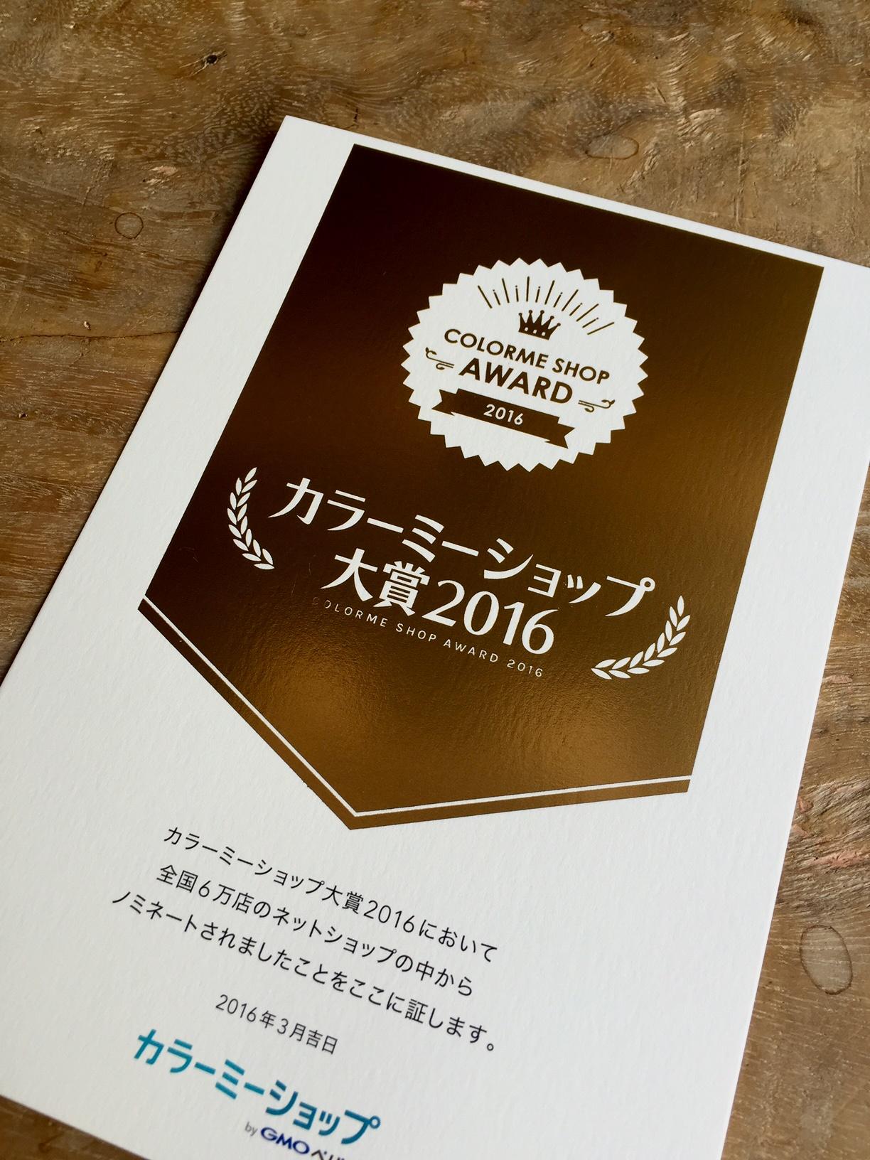 201603172.jpg