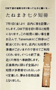 2016062133894.jpg