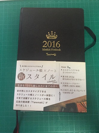 2016100177823.JPG