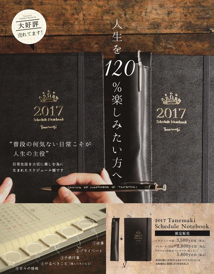 20161026.jpg