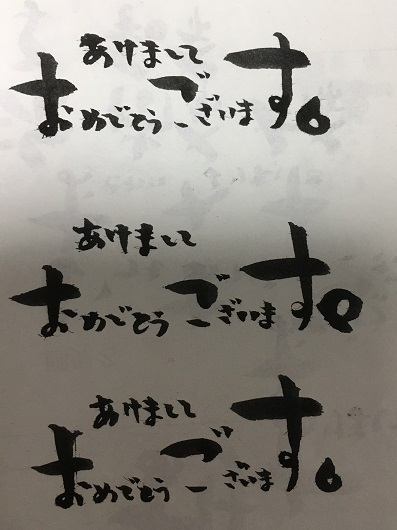 2016103134.jpg