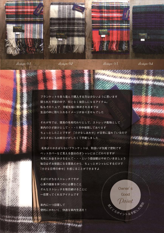 2016_FUkubukuro_Poster_Print1-2.jpg