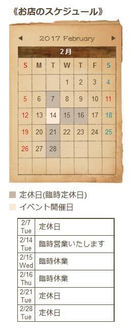 20170125.jpg