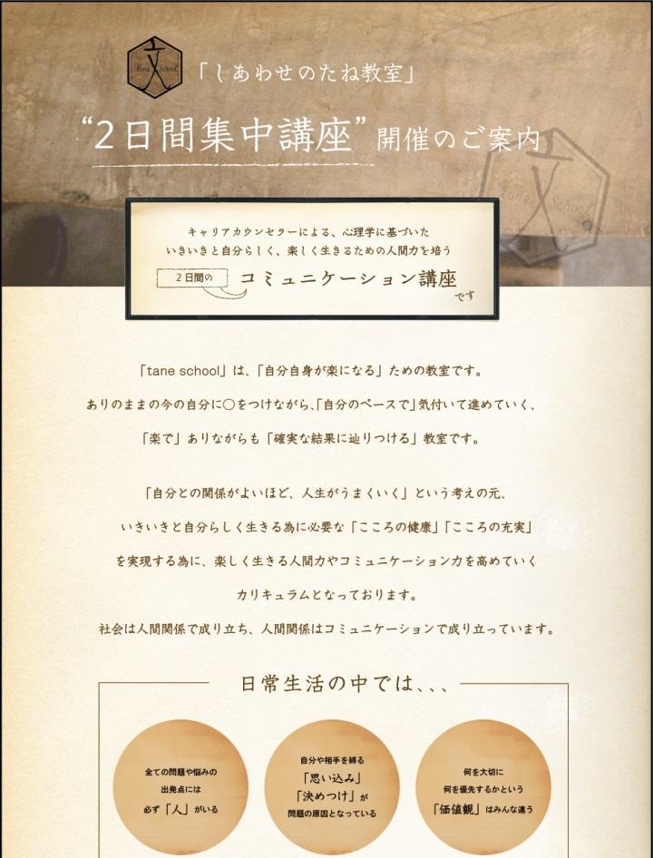 2017018ka1-1.jpg