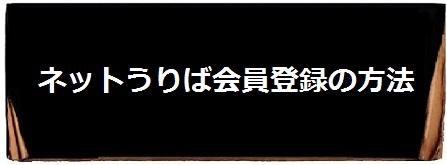 20170705kaiin.jpg