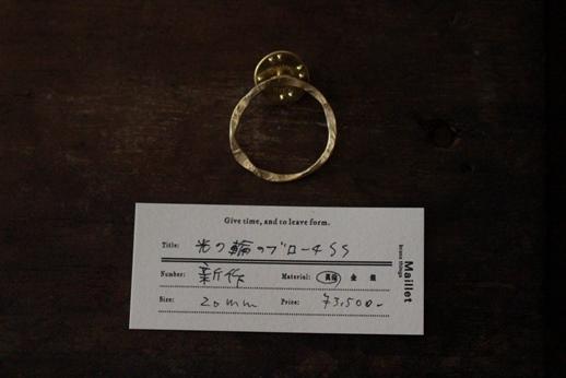 20170913mi (21).JPG