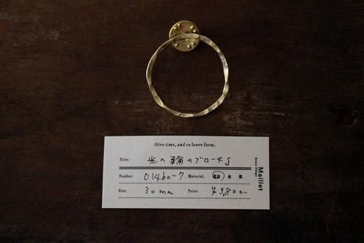 20170913mi (22).JPG