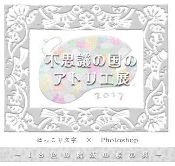 20171101012124.jpg